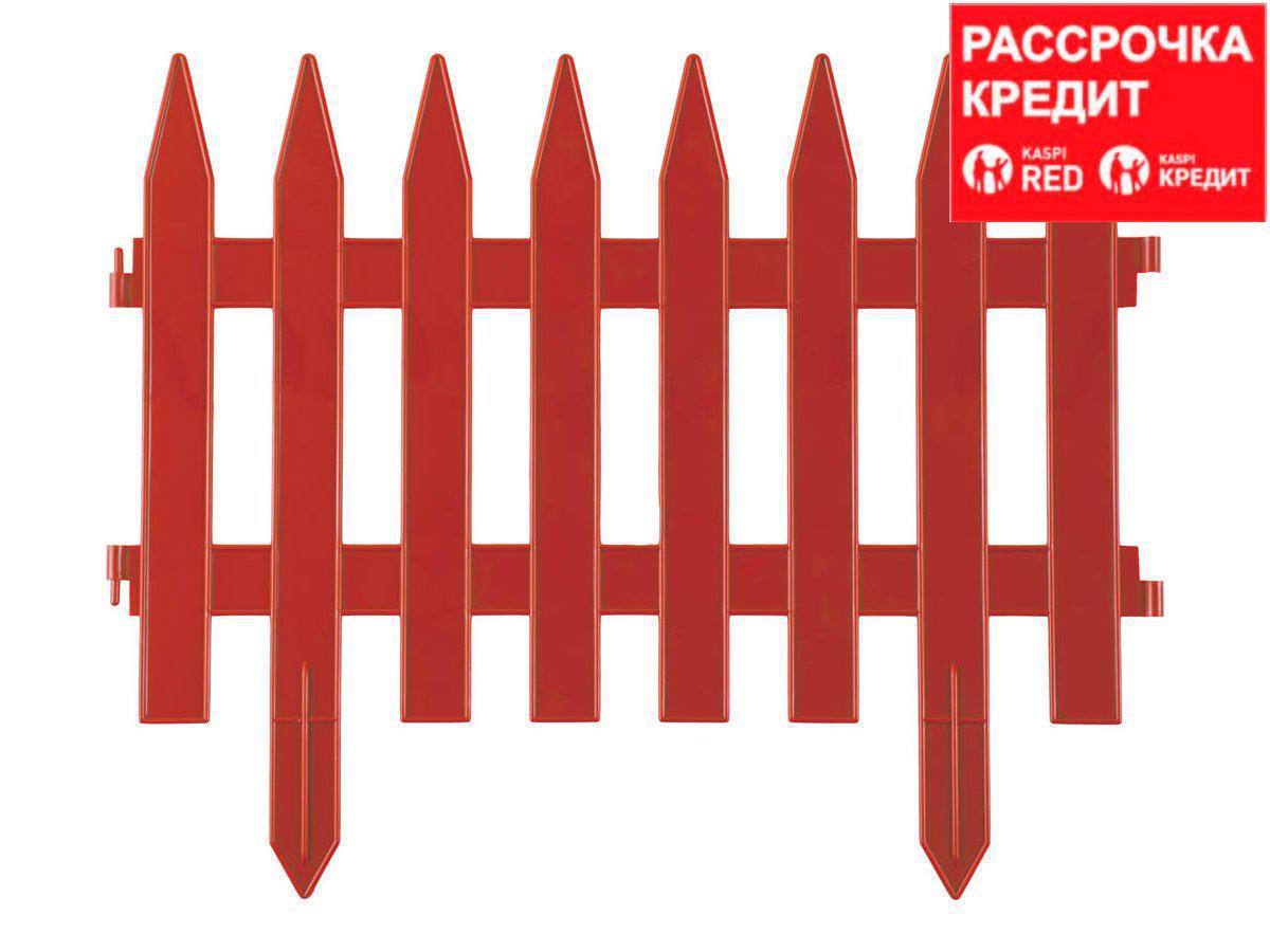 """Забор декоративный GRINDA """"КЛАССИКА"""", 28x300см, терракот (422201-T)"""