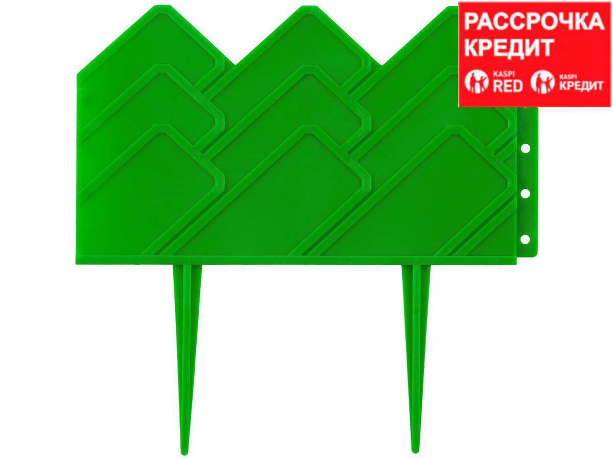 Бордюр декоративный GRINDA для клумб, 14х310см, зеленый (422221-G)
