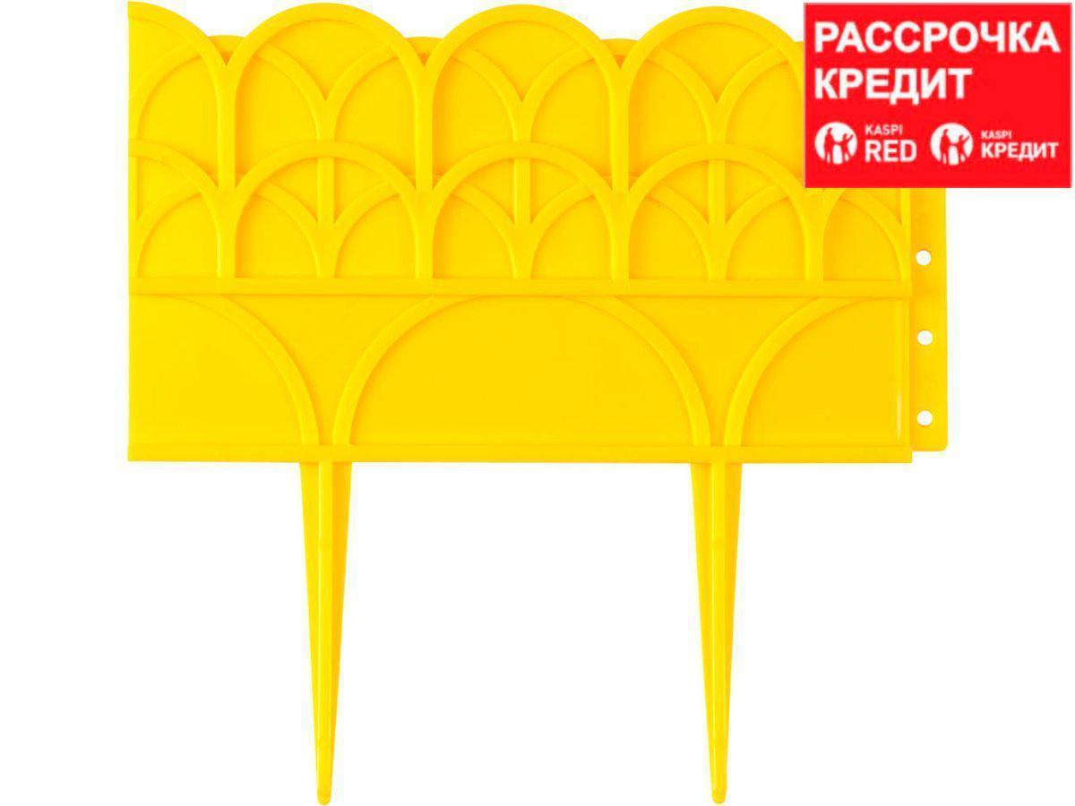 Бордюр декоративный GRINDA для цветников, 14х310см, желтый (422223-Y)