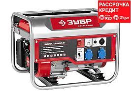 Бензиновый генератор, 3500 Вт, ЗУБР (ЗЭСБ-3500)
