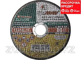 Круг отрезной по камню Луга 3632-125-2,5, абразивный, 125 х 2,5 х 22,2 мм