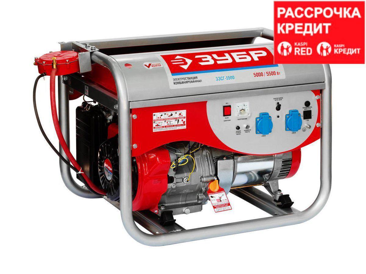 Газовый электрогенератор ЗУБР ЗЭСГ-5500, комбинированный бензин-газ (сжиженный), двигатель 4-х тактный, ручной пуск, 220/12В, 5500Вт