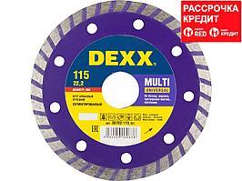 MULTI UNIVERSAL 115 мм, диск алмазный отрезной сегментированный по бетону, кирпичу, камню, DEXX (36702-115_z01)