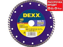 MULTI UNIVERSAL 180 мм, диск алмазный отрезной сегментированный по бетону, кирпичу, камню, DEXX (36702-180_z01)