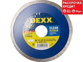 CLEAN AQUA CUT 115 мм, диск алмазный отрезной сплошной по керамограниту, мрамору, плитке, DEXX (36703-115_z01)