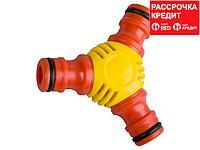 GRINDA PREMIUM штуцерный, тройник из ударопрочного пластика с TPR (8-426439)