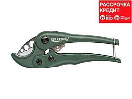"""Ножницы G-500 для металлопластиковых труб, d=38мм (1 1/2""""), KRAFTOOL (23381-38)"""