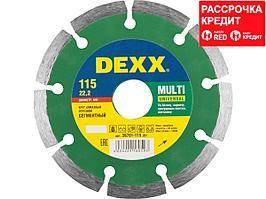 MULTI UNIVERSAL 115 мм, диск алмазный отрезной сегментный по бетону, кирпичу, камню, DEXX (36701-115_z01)
