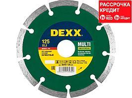 MULTI UNIVERSAL 125 мм, диск алмазный отрезной сегментный по бетону, кирпичу, камню, DEXX (36701-125_z01)