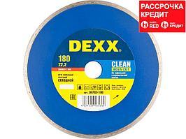CLEAN AQUA CUT 180 мм, диск алмазный отрезной сплошной по керамограниту, мрамору, плитке, DEXX (36703-180)
