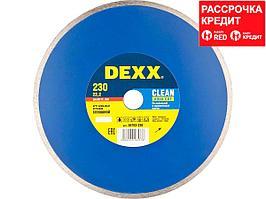 CLEAN AQUA CUT 230 мм, диск алмазный отрезной сплошной по керамограниту, мрамору, плитке, DEXX (36703-230)