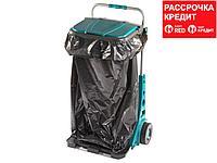 Тележка садовая RACO, в комплекте с мешком на 120 л (42359-53/861)