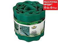 Лента бордюрная RACO, цвет зеленый, 15см х 9 м (42359-53682C)