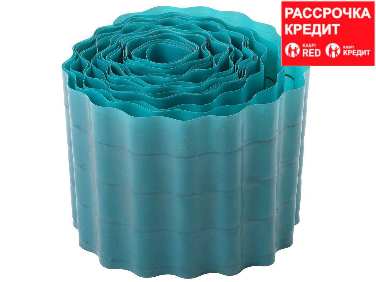 Лента бордюрная RACO, цвет зеленый, 20см х 9 м (42359-53683C)