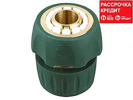 """RACO """"PROFI-PLUS"""" 3/4"""", cоединитель быстросъемныq для шланга, из латуни с TPR (4244-55108B)"""