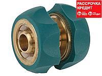 "RACO ""PROFI-PLUS"" 1/2"", муфта ремонтная, для шланга, из латуни с TPR (4244-55118B)"