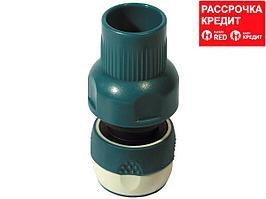 """RACO COMFORT-PLUS 3/4"""", с автостопом, соединитель быстросъёмный с защитой от перегиба шланга ,из ABS-пластика с TPR (4248-55248B)"""