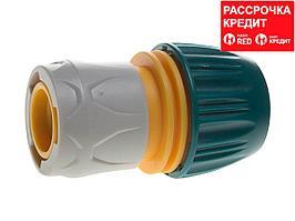 """RACO ORIGINAL 1/2"""" x 3/4"""", с автостопом, соединитель универсальный быстросъёмный, для шланга (4250-55196T)"""