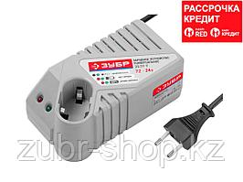 Зарядное устройство 7.2-24 В, для Ni-Cd, Ni-Mh АКБ, ЗУБР (ЗБЗУ-У)