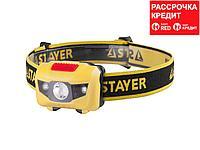 """Фонарь STAYER """"MASTER"""" MAXLight налобный светодиодный, 1Вт(80Лм)+2LED, 4 режима, 3ААА (56568)"""