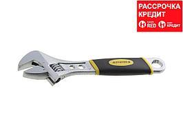 Ключ разводной CHROMAX, 150 / 20 мм, STAYER (27262-15)