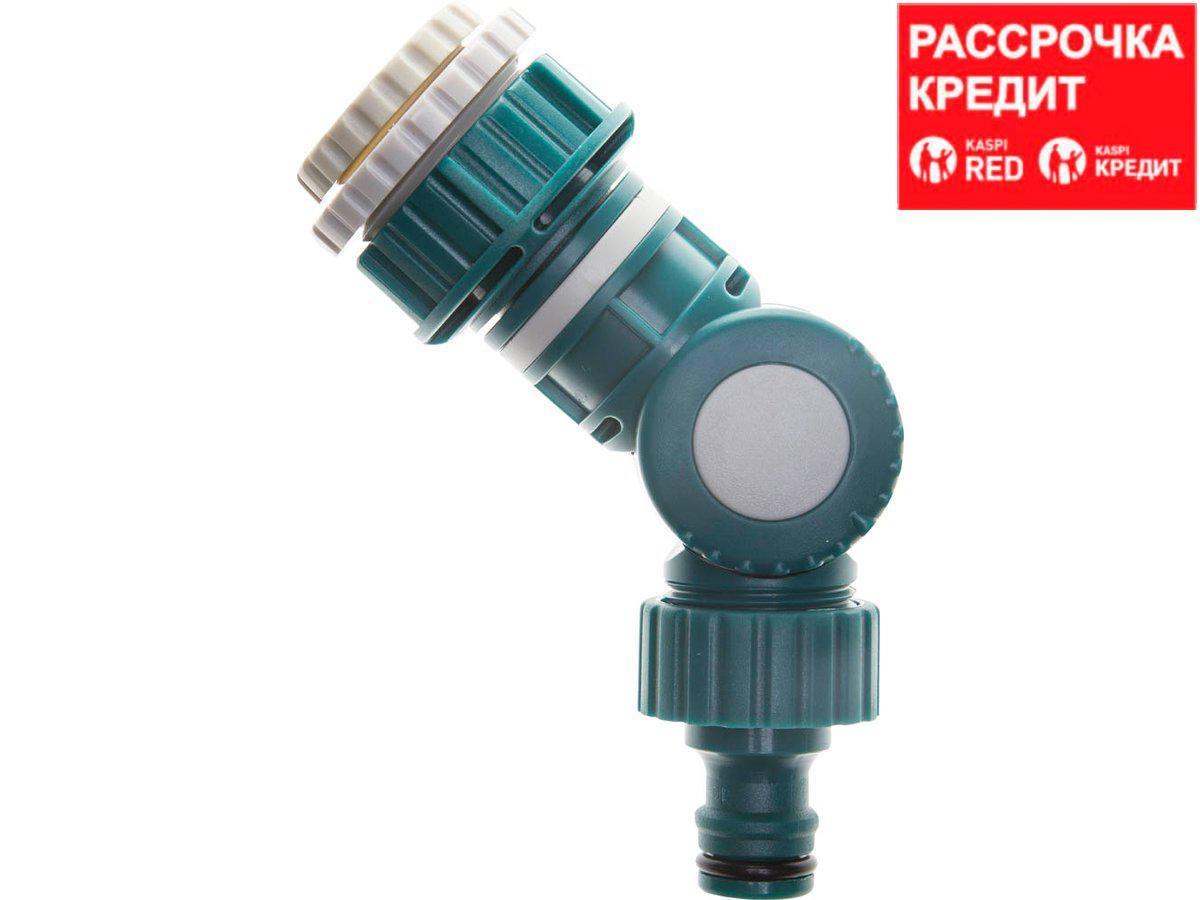"""RACO ORIGINAL Swivel-System 1/2"""" x 5/8"""" x 3/4"""" x 1"""", адаптер поворотный штуцерный, с внутренней резьбой (4250-55273B)"""