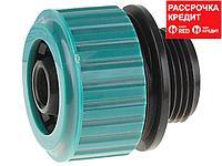"""RACO ORIGINAL 3/4"""", с внешней резьбой, переходник из ударопрочного пластика (4250-55293C)"""