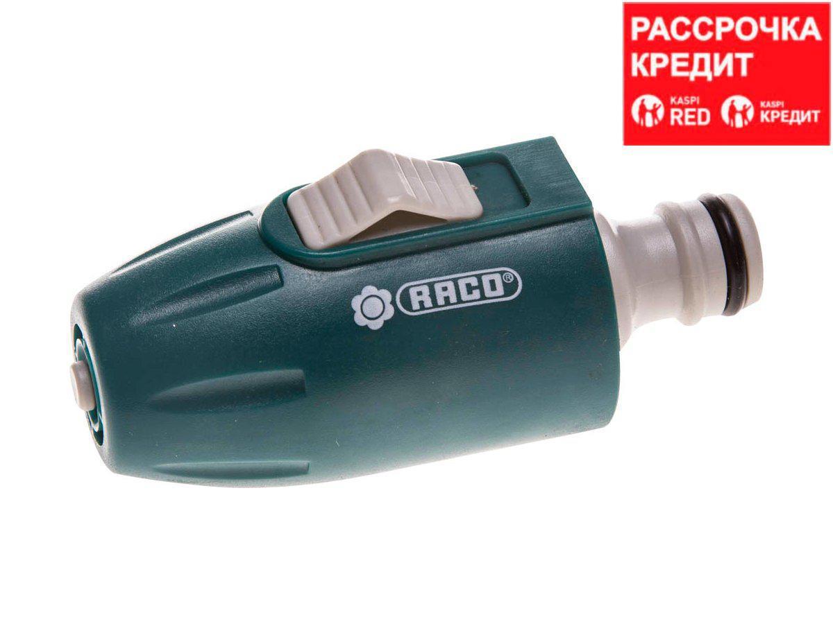 RACO ORIGINAL Mini, наконечник поливочный регулируемый (4250-55377T)