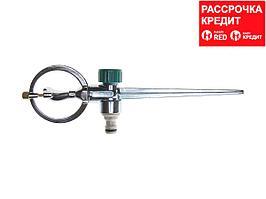 RACO 652C 95 м2 полив, на пике, распылитель круговой металлический (4260-55/652C)