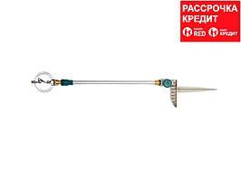 RACO 653C 133 м2 полив, на удлинителе 400-720 мм, распылитель круговой металлический (4260-55/653C)