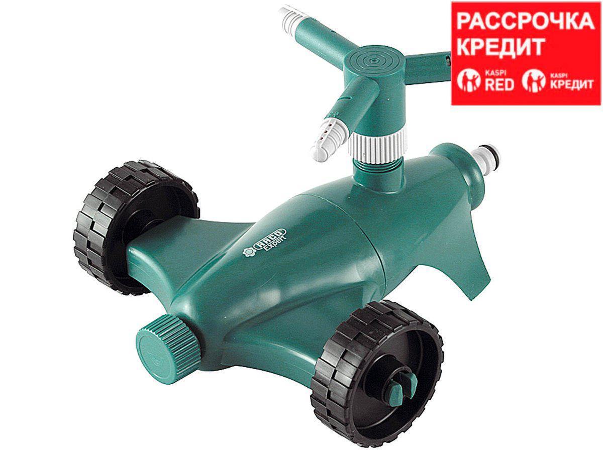 Распылитель для полива RACO 4260-55/670, круговой, динамический, на колесах, 3 сопла