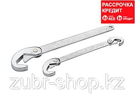 STAYER Universal 2 шт, 9-32 мм, набор быстрозажимных ключей (2756-H2)