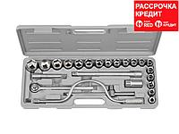 Набор инструментов торцовые головки STAYER 27587-H24, STANDARD, хромированное покрытие, 24 предмета
