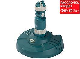RACO AQUATECH 696S 315 м2 полив, на подставке, распылитель круговой, 5-позиционный (4260-55/696)