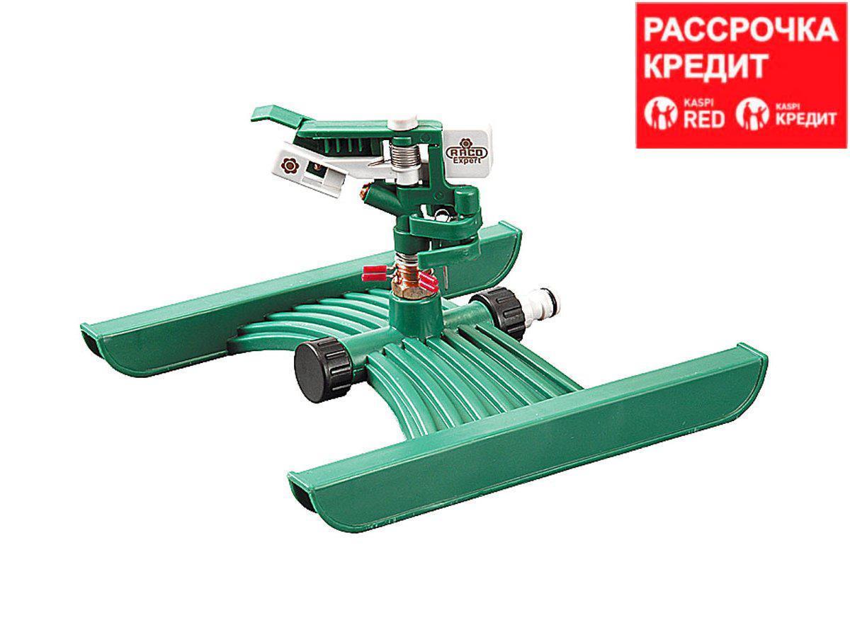 """RACO 718S 490 м2 полив, на подставке, 1/2"""", распылитель импульсный, латунный облегченный (4260-55/718)"""