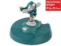 RACO 724S 490 м2 полив, на подставке, распылитель импульсный, металлический (4260-55/724)