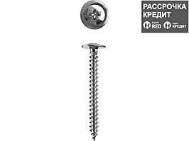 Саморезы ПШМ для листового металла, 16 х 4.2 мм, 550 шт, ЗУБР (4-300191-42-016)