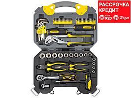 STAYER PROFI 55 универсальный набор инструмента 55 предм. (27710-H56)