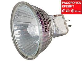 Лампа галогенная, СВЕТОЗАР, с защитным стеклом, цоколь GU5.3, диаметр 51мм, 75Вт, 220В, SV-44817
