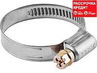 Хомуты, нерж. сталь, накатная лента 9 мм, 35-50 мм, 5 шт, ЗУБР Профессионал (3787-35-50)