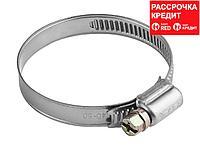 Хомуты, нерж. сталь, накатная лента 9 мм, 40-60 мм, 5 шт, ЗУБР Профессионал (3787-40-60)