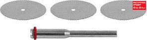 STAYER d=20 мм, круг отрезной из нержавеющей стали, по дереву и пластику, с оправкой, 3шт (29912-H3)