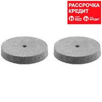 STAYER d=22 мм, круг шлифовально-полировальный, резина + карбон, 2шт (29916-H2)