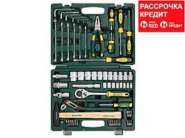 KRAFTOOL EXTREM-66 универсальный набор инструмента 66 предм. (27976-H66)