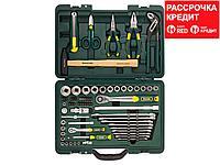 KRAFTOOL Industrie 70 универсальный набор инструмента 70 предм. (27977-H70)