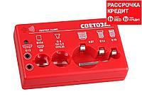 Тестер ламп СВЕТОЗАР для цоколей: G13, G5, G4, G5.3, G6.35, B15d, E27, E14, E10, звуковой сигнал (SV-44900)
