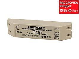 Трансформатор СВЕТОЗАР электронный для галогенных ламп напряжением 12В, вход/выход с двух сторон, 20-60Вт (SV-44951)