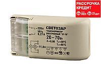 Трансформатор СВЕТОЗАР электронный для галогенных ламп напряжением 12В, 1 вход/2 выхода с одной стороны, 20-70Вт (SV-44955)