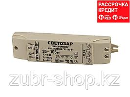 Трансформатор СВЕТОЗАР электронный для галогенных ламп напряжением 12В, 2 входа/3 выхода с двух сторон, 35-105Вт (SV-44963)