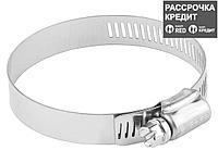 Хомуты, нерж. сталь, просечная лента 12.7 мм, 65-89 мм, 2 шт, ЗУБР Профессионал (37815-065-89-2)